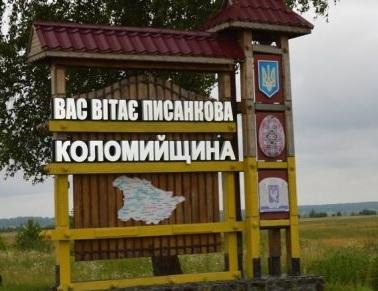 З ким і проти кого дружити: села Коломийщини на шляху до об'єднання в ОТГ