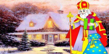 Скільки відсотків українців вірять у святого Миколая, – соцопитування