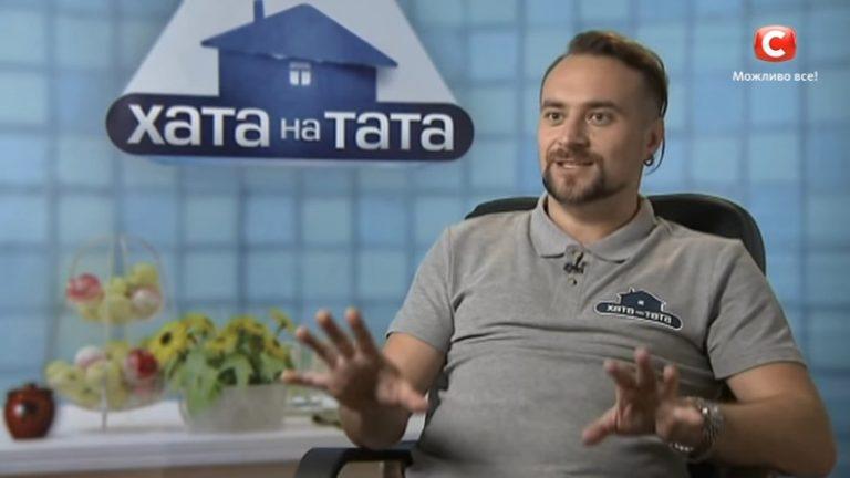 """Сім'я з Прикарпаття перемогла у телепроекті """"Хата на тата"""""""