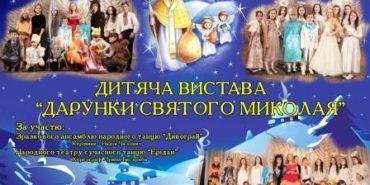 19 грудня урочисто засвітять головну новорічну ялинку Коломиї
