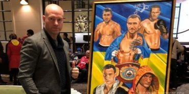 Художник з Британії презентував картину з українськими боксерами