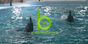 """Завдяки проекту """"Свідомий бізнес"""" діти з інвалідністю відвідали дельфінарій. ВІДЕО"""