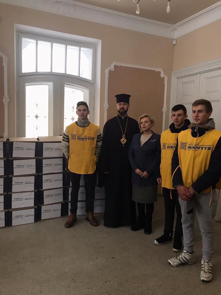 """Фонд """"Покуття"""" передав перші святкові пакунки до Миколая. ФОТО"""