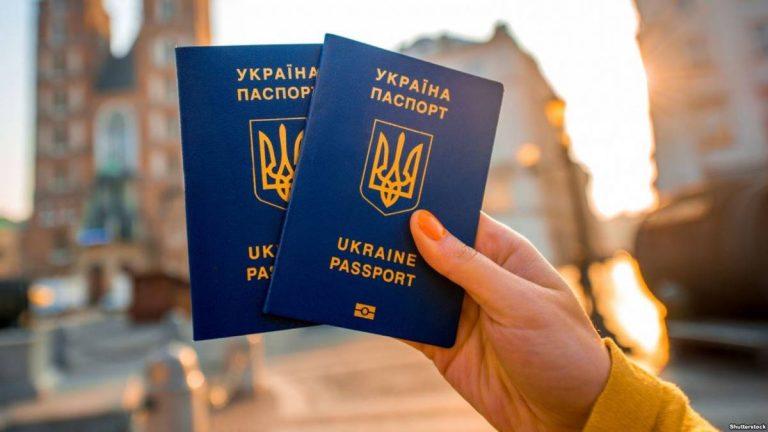 Відтепер прикарпатці зможуть подавати онлайн заявку на біометричний паспорт