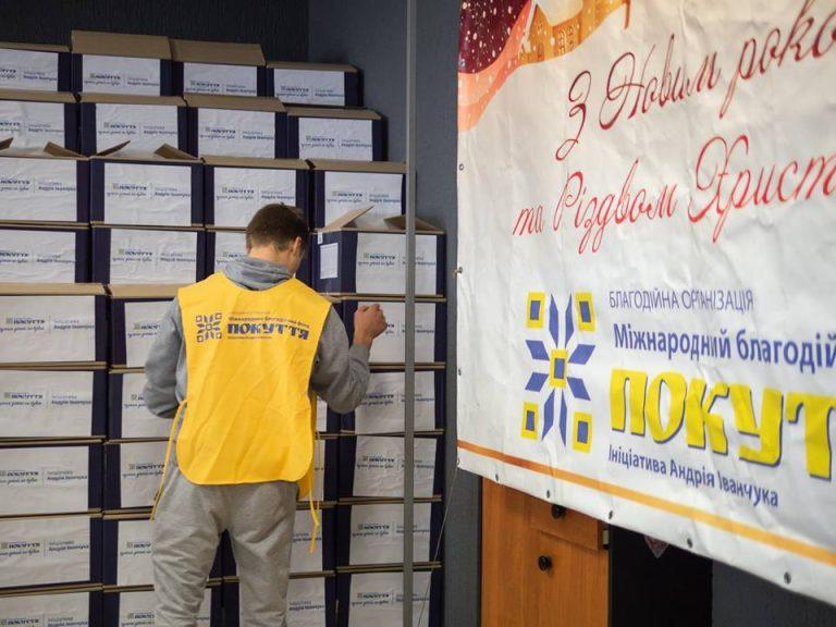 """Фотофакт. БФ """"Покуття"""" на Миколая передасть 9 тисяч подарунків для дітей Коломийщини"""