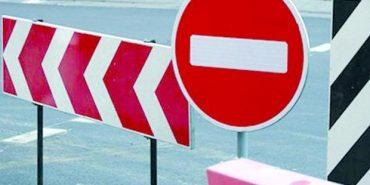 До уваги водіїв: у Коломиї перекриють рух на кількох вулицях