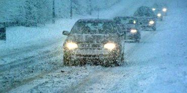 Мешканців Прикарпаття попереджають про складні погодні умови