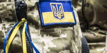 Солдат 10 бригади, який зник в зоні ООС, загинув