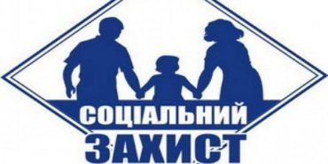 Коломиян просять відкрити нові рахунки у банку для одержання соцдопомоги