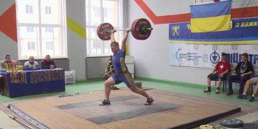 У Коломиї відбувся обласний турнір з важкої атлетики. ВІДЕО