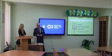 У Коломийському педколеджі відкрили методичний кабінет Нової української школи. ВІДЕО