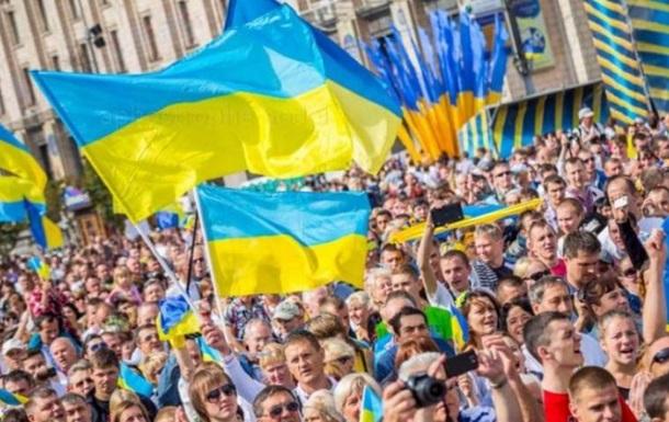 Статистика: скільки людей проживають в Україні