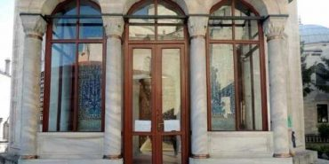 """Біля могили Роксолани у Стамбулі змінено текст напису про її """"російське походження"""""""