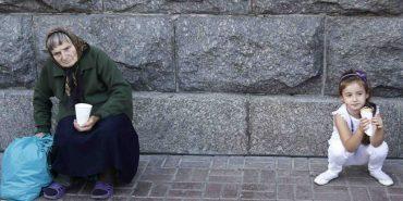 Майже 34% українців живуть за межею бідності, – статистика