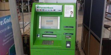 В Україні тепер можна обмінювати валюту через банкомати та термінали