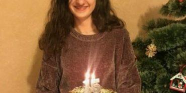На Прикарпатті розшукують безвісти зниклу 15-річну дівчину. ФОТО