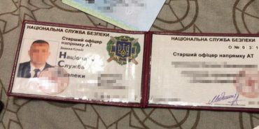 На Івано-Франківщині чоловік видавав себе за співробітника СБУ і заробляв на цьому гроші