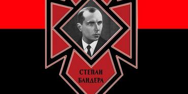 Коломиян запрошують на відзначення 110-річчя від дня народження Степана Бандери