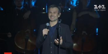"""4 млн гривень: саме таку суму зібрав на своєму концерті гурт """"Океан Ельзи"""" для родин загиблих захисників"""