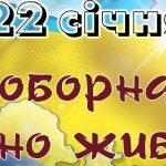 Bezymyannyj-4-794×410