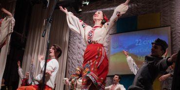 100-річчя Соборності України. У Коломиї відбулись урочистості