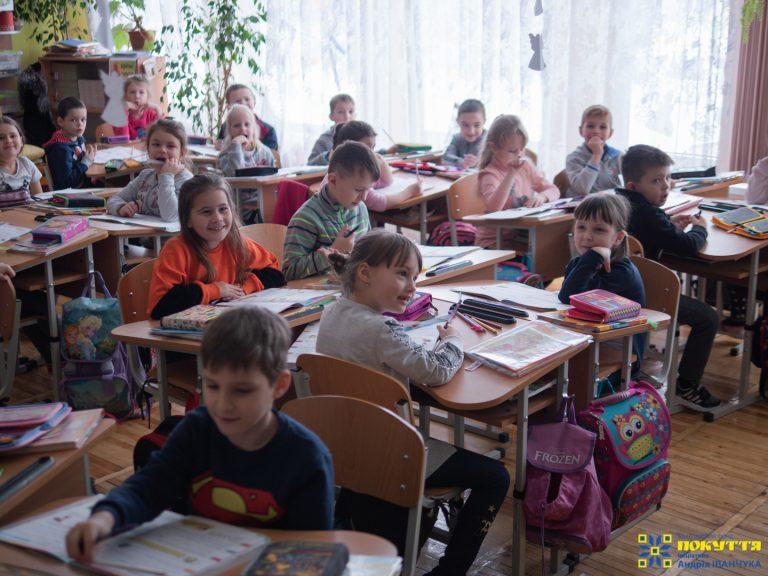 Була школа, тепер - ліцей. Школи в Коломиї та приєднаних селах міняють статус