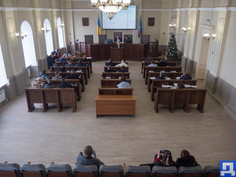 28 березня відбудеться 42 сесія Коломийської міської ради. ПОРЯДОК ДЕННИЙ