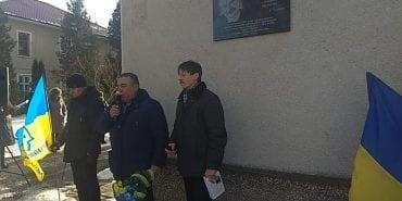 У Городенці відкрили меморіальну дошку В'ячеславу Чорноволу. ФОТО