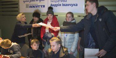"""Фонд """"Покуття"""" привітав коломийських дітей зі святами. ВІДЕО"""
