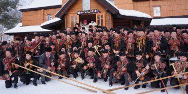 Гуцули запрошують на коляду до Криворівні. ФОТО