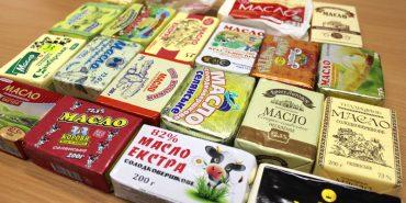70% відсотків масла, яке продають в Україні, – фальсифікат. Дослідження