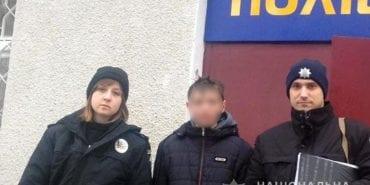 На Прикарпатті знайшли підлітка, який вчора втік з дому. ФОТО
