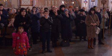У катедральному соборі відслужили подячну Літургію за прожитий 2018 рік. ФОТО