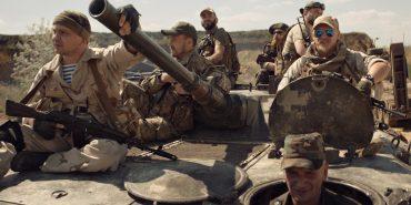 """Українську стрічку """"Позивний Бандерас"""" відібрали до участі у Міжнародному кінофестивалі"""