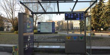 В Україні хочуть модернізувати зупинки громадського транспорту