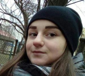 Поліція розшукує безвісти зниклу дівчину 2005 року народження. ФОТО