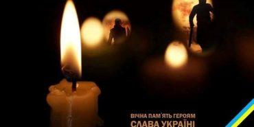 У Коломиї відбудеться мітинг-реквієм та вечір пам'яті до Дня Героїв Небесної Сотні