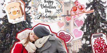 Де і як відсвяткувати День Валентина в Коломиї