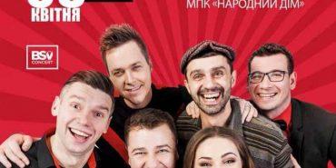 """Коломиян, які люблять веселі жарти, запрошують на виступ комедійного гурту """"VIP Тернопіль"""""""
