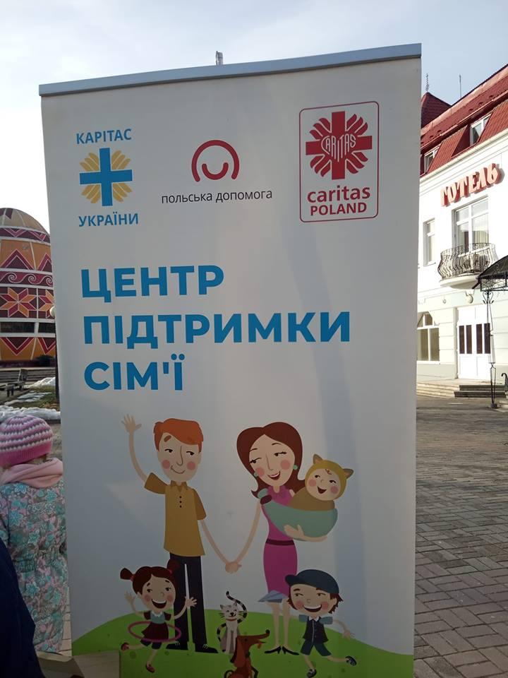 17 лютого – Міжнародний день спонтанного прояву доброти