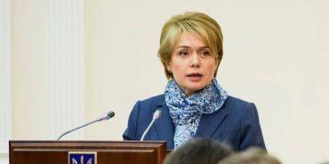 Лілія Гриневич: В області направлено 1,2 млрд грн для забезпечення класів Нової української школи