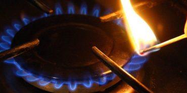 Мешканці Прикарпаття заборгували за газ рекордну суму коштів. ВІДЕО