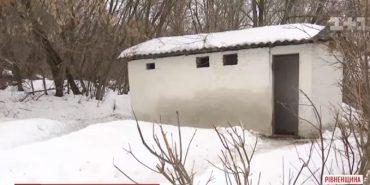 В українських школах повинні зникнути туалети на вулиці. ВІДЕО