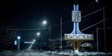З ранку до самого вечора у Коломиї небо буде вкрите хмарами: погода на 5 лютого