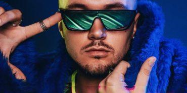 """Коломиянин LOOKINICH презентує новий танцювальний сингл """"Не болить"""". ВІДЕО"""