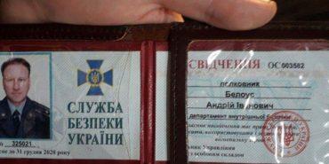 """Продюсер підробив учнівський квиток і в Буковелі видавав себе за """"СБУшника"""""""