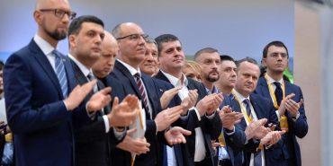 """Арсеній Яценюк: """"Народний фронт"""" іде до перемоги на парламентських виборах і формування нового уряду. ФОТО"""