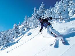 З 2 по 6 лютого у Ворохті проходили всеукраїнські змагання з гірськолижного спорту. Боролися учасники за кубок України. Змагання такого рівня Прикарпаття приймає уже другий рік поспіль.