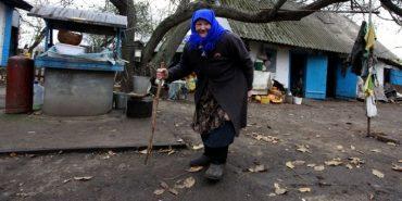 Україна опинилась на останніх позиціях у рейтингу якості життя
