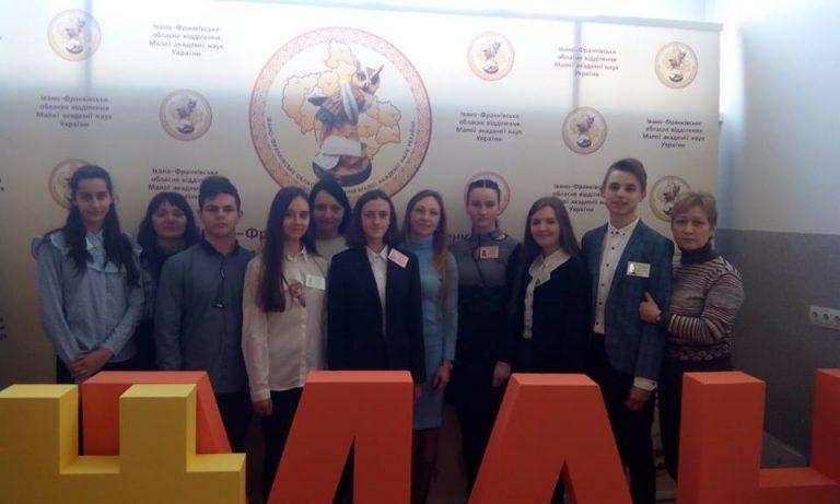 Коломийські учні стали переможцями ІІ етапу Всеукраїнського конкурсу Малої академії наук. ФОТО